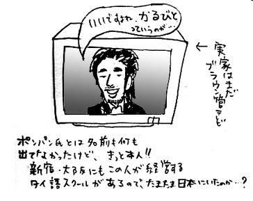 100526.jpg